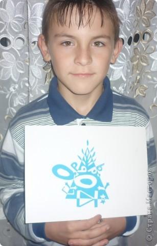 В центре: мои инициалы- И -Игорь. Г-Гуськов; 9 звездочек-мне 9 лет; 3 звездных изображения- я в 3 классе.  фото 4