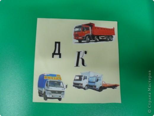 Полетная карточка, имя, ответы фото 2