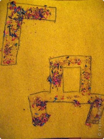 Моя первая работа: узор моего имени. фото 2