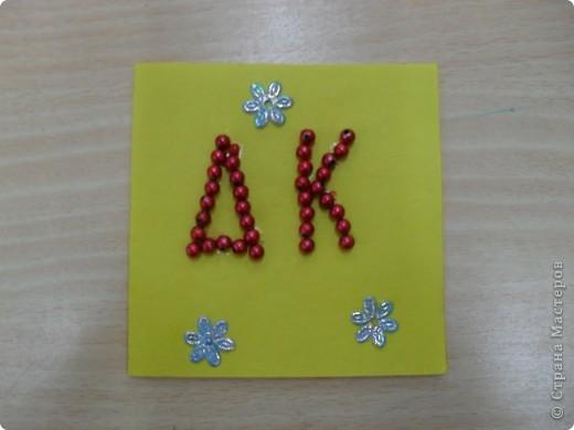 Полетная карточка, имя, ответы фото 3