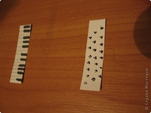 Имя и форма. Я украсил свое имя шахматными фигурами. Шахматы - это одно из моих увлечений.  фото 11
