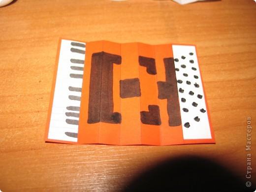 Имя и форма. Я украсил свое имя шахматными фигурами. Шахматы - это одно из моих увлечений.  фото 12