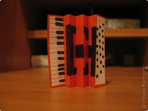 Имя и форма. Я украсил свое имя шахматными фигурами. Шахматы - это одно из моих увлечений.  фото 6