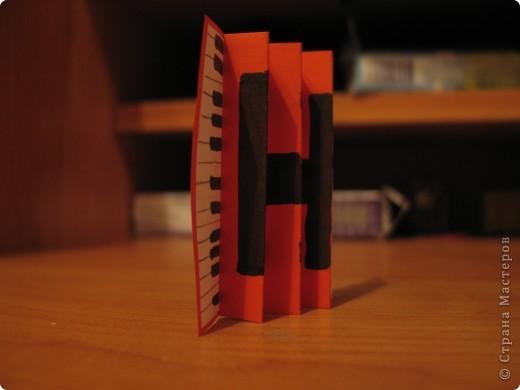 Имя и форма. Я украсил свое имя шахматными фигурами. Шахматы - это одно из моих увлечений.  фото 7