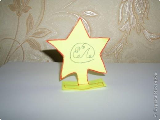 Это моя звёздная карточка. фото 1