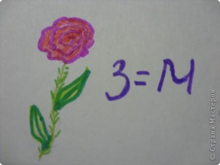 Из всех геометрических фигур мне понравился круг, цвет я выбрала зеленый. Этот круг мне напомнил полянку, поэтому я решила еще вырезать и цветочки. Бумага у меня двусторонняя, цветы и буквы получились розовыми. С транспарантным вырезанием я познакомилась впервые. Очень интересно. фото 3