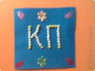 полетная карточка готова - Катя Попова!
