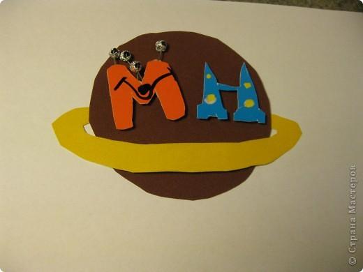 Это моя Звёздная карточка. Я сделал её как планету Сатурн. Первые буквы моего имени и фамилии - М и Н - изображают инопланетянина и ракеты. фото 2