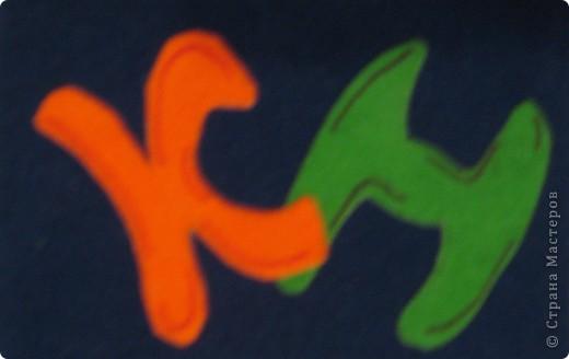 Мое имя и форма фото 2