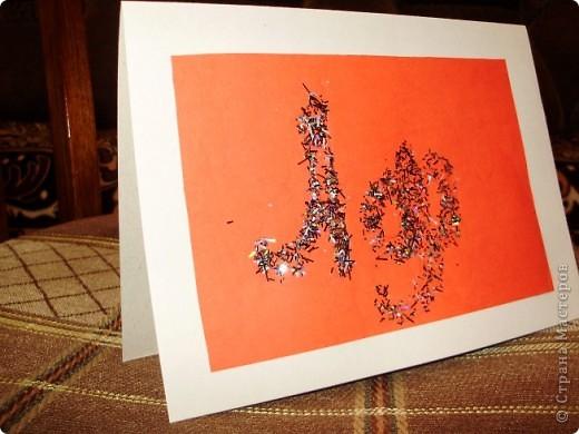 Тема 1. Так выглядит моё имя. А гвоздика - мой любимый цветок. фото 2