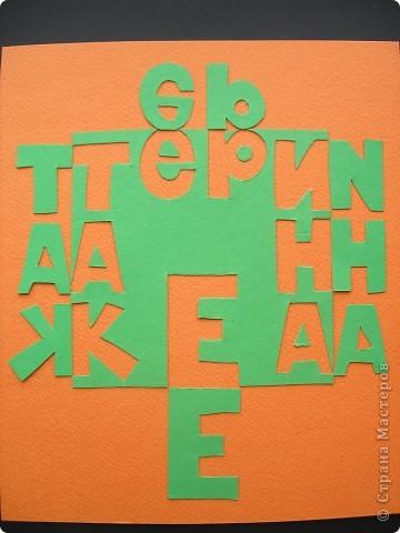 <b> Тренировочный полет. Имя и форма.</b> Думаю, что мне подходит геометрическая фигура квадрат. Любимые цвета: оранжевый, зеленый, желтый. фото 1