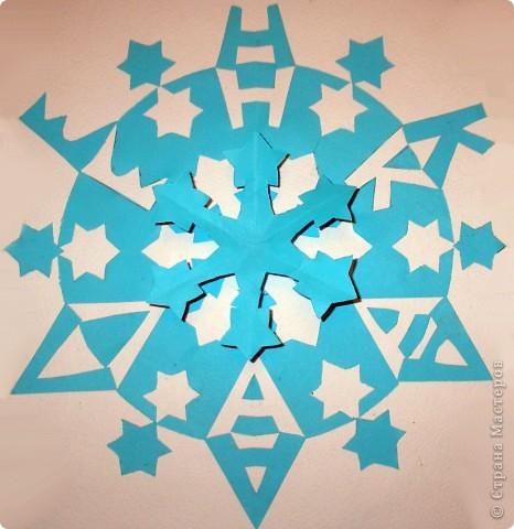 Я выбрала: круг, зиг-заг, треугольник, квадрат, прямоугольник.   Вот такое имя у меня получилось. фото 1