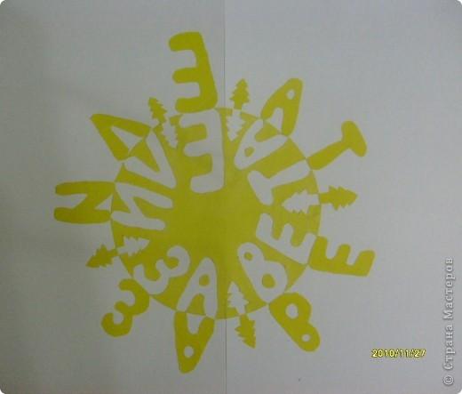 Тема 2. Я очень люблю лепить из пластилина, поэтому свою монограмму я слепила. Это буквы моего имени и фамилии. Украсила розочками, потому что люблю эти цветы. 8 розочек - столько мне лет. фото 3