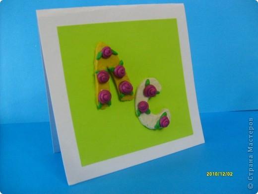 Тема 2. Я очень люблю лепить из пластилина, поэтому свою монограмму я слепила. Это буквы моего имени и фамилии. Украсила розочками, потому что люблю эти цветы. 8 розочек - столько мне лет. фото 2