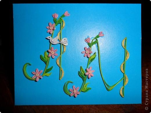 Тема 1,моя монограмма. Я решила сделать звёздную карточку в своей любимой технике-квиллинге.Размер карточки 10х8см.Птица символизирует мое стремление узнавать что-то новое и желание летать, цветы-символ красоты. фото 1