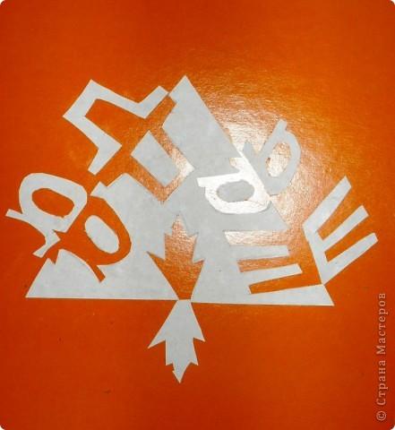 Имя- Даша. Форма- треугольник. Цвет- оранжевый фото 1