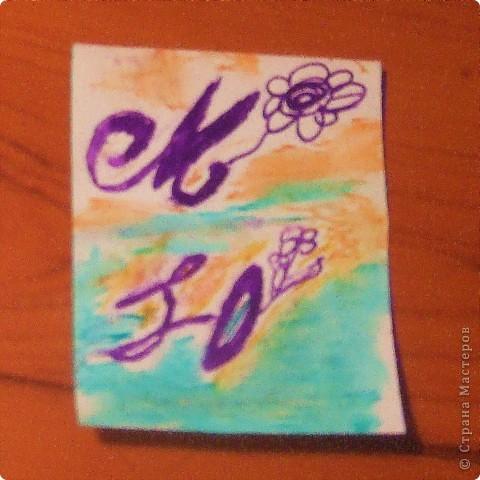 Цветочные буквы