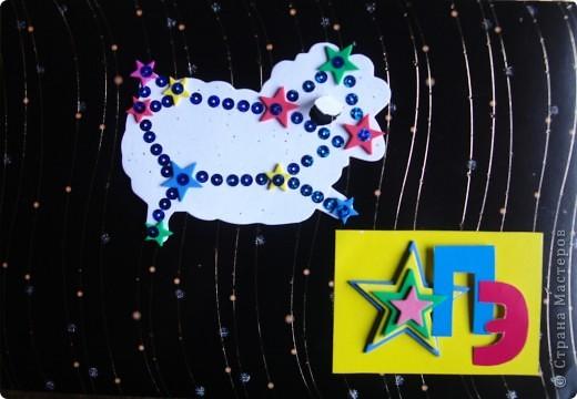 Звезда из фольгированого картона.  фото 7