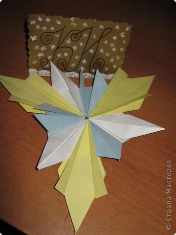 Звезда сложена из 9 модулей, использавано 3 разных вида фото 1