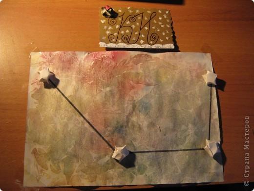 Звезда сложена из 9 модулей, использавано 3 разных вида фото 3