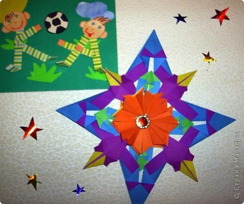 Звезд на небе много, больших и маленьких, горячих и потухших, а моя самая особенная! Она яркая и сияющая - это звезда исполнения желаний. Всякий раз когда чье-то желание исполняется звезда превращается. Когда исполняется самая заветная мечта она может превратиться даже в комету. Чтобы все дети видели, что чудеса  случаются фото 4