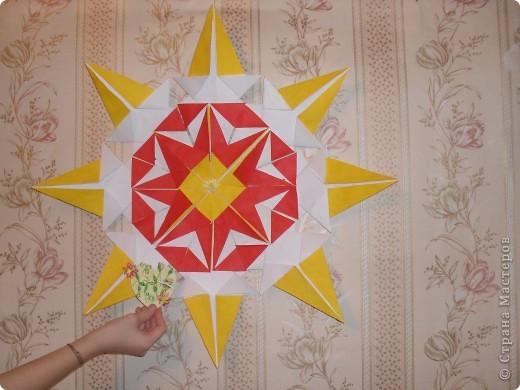 Моя звезда фото 1