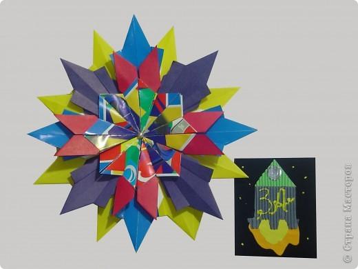 Тема 1. Тренировочный полёт. Моя звезда Моя звезда называется Радужная. Она исполняет заветные желания. Моя звезда состоит из 8 модулей Шаттл,4 модулей Крылья и 16 модулей Ракета. фото 1