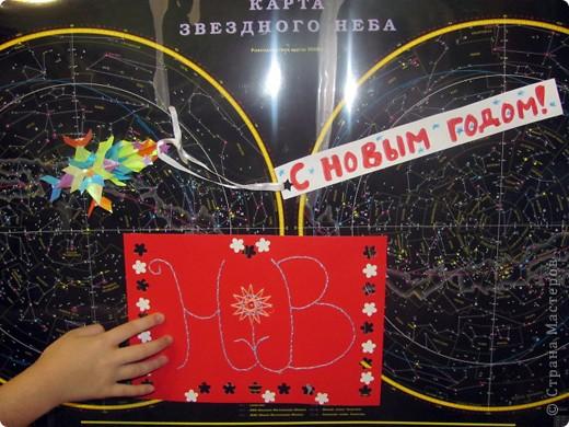 Вот и моя звезда! Я её сложила из модулей: 4 крыльев, 4 стрел и 4 ракет. Сини модули - стрела, розовые модули - крылья, а жёлтые модули - ракета. Мою звезду зовут Блеск, потому что она блестит! И вот моя звезда полетела в открытый космос!!! фото 6