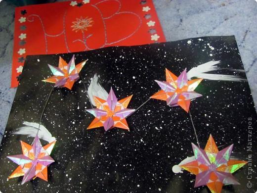 Вот и моя звезда! Я её сложила из модулей: 4 крыльев, 4 стрел и 4 ракет. Сини модули - стрела, розовые модули - крылья, а жёлтые модули - ракета. Мою звезду зовут Блеск, потому что она блестит! И вот моя звезда полетела в открытый космос!!! фото 3