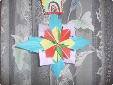 """Я самый счастливый ребенок на свете- на научной конференции в гимназии в конкурсе проектов занял 2!!!! место.Проект называется """"Волшебные превращения бумаги"""" фото 6"""