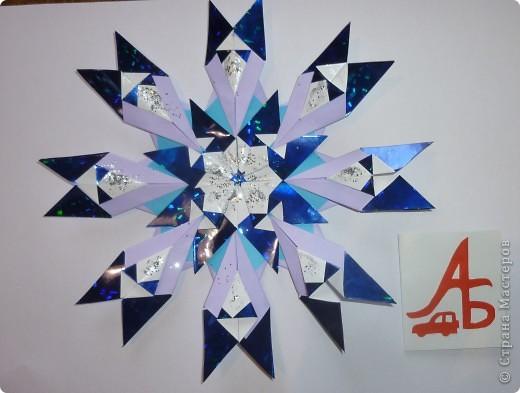 """Для своей волшебной звезды, которая исполняет желания, я использовал модули """"Шаттл"""" и """"Крылья"""". фото 1"""