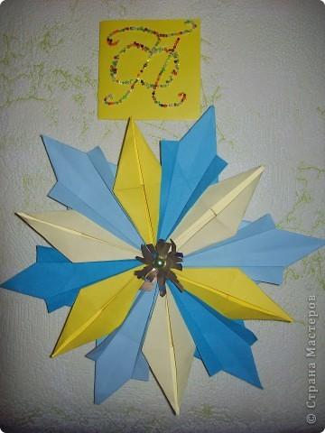 """Тема 1. Моя звезда. Моя первая звезда называется """"Астра"""". Я сделала её из 6 модулей """"Звездолёт"""" и 6 модулей """"Ракета"""". фото 1"""