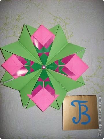"""Тема 1. Моя звезда.  Моя звезда называется """"Флора"""". Для её изготовления я использовала 8 модулей """"Шаттл"""", 4 модуля """"Стрела"""", 4 модуля """"Крылья"""". фото 1"""