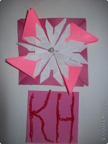 """Тема 1. Моя звезда. А вот и моя звёздочка готова. Я сделала её из модулей """"Крылья"""" и  базовой формы """"Водяная бомбочка"""". фото 1"""