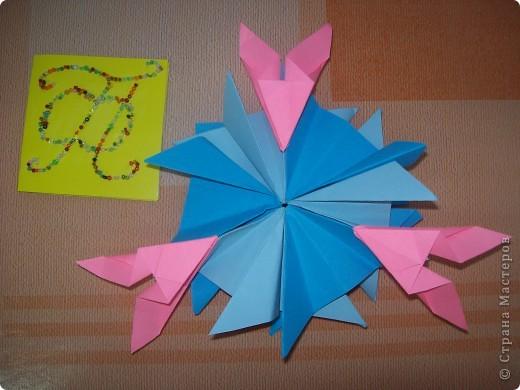 """Тема 1. Моя звезда. Моя первая звезда называется """"Астра"""". Я сделала её из 6 модулей """"Звездолёт"""" и 6 модулей """"Ракета"""". фото 3"""