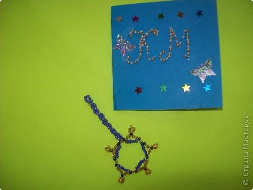 """Тема 1. Моя звезда. Мне очень нравится техника """"оригами"""". Вот какая звёздочка у меня получилась, называется она """"Фантазия"""". фото 2"""