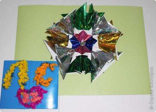 Эти звезды, синяя и желтая, сделанные из соли, покрашенной гуашью, мои первые насыпушки.  Получилось не очень похоже, но я старалась. фото 6