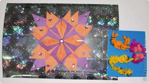 Эти звезды, синяя и желтая, сделанные из соли, покрашенной гуашью, мои первые насыпушки.  Получилось не очень похоже, но я старалась. фото 7