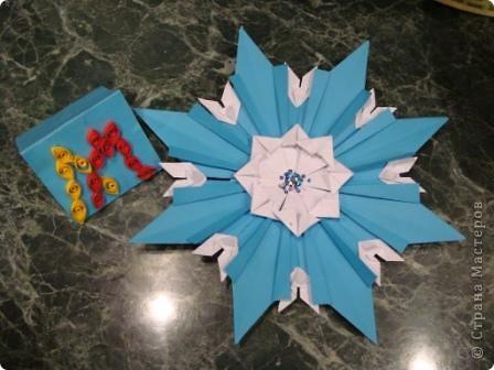 """Звезда """"Голубой костёр"""" 8 модулей """"Ракета"""" 8 модулей """"Крылья"""" 8 модулей """"Стрела"""" В моём созвездии Скорпион есть  одна из ярчайших звёзд Антарес, а у неё горячая голубая звезда-компаньон Антарес В. фото 1"""