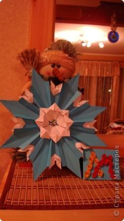 """Звезда """"Голубой костёр"""" 8 модулей """"Ракета"""" 8 модулей """"Крылья"""" 8 модулей """"Стрела"""" В моём созвездии Скорпион есть  одна из ярчайших звёзд Антарес, а у неё горячая голубая звезда-компаньон Антарес В. фото 4"""