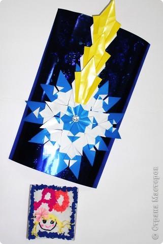 Эта синяя (самая горячая)  звездочка - магнитик. Сделана она из гофрокартона и мохнатой проволочки. Звездочка получилась похожей на Солнышко, но ведь Солнце - тоже звезда. Подняв руку, звездочка приветствует ВСЕХ участников конкурса и желает им удачи.  Звездочка висит на железной доске, а чтобы подвесить туда мою звездную карточку, мы тоже добавили магнитик. фото 5