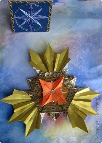 Энергия.  Энергия сердца зовет нас в полет, Энергия знаний к успеху ведет, Энергию детства в дорогу беру И именем этим звезду назову.   фото 3