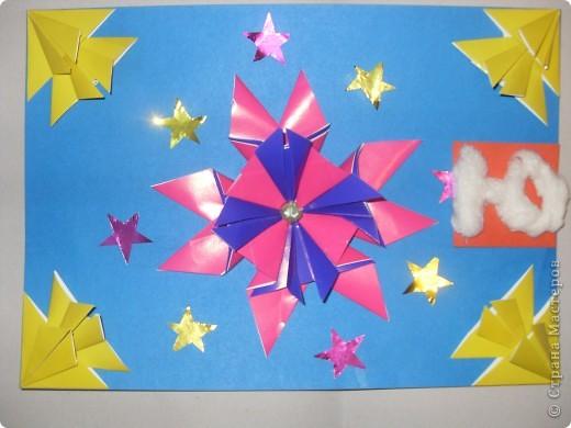Тема 1. Волшебная звезда!эта Звезда исполняет желания в Новый Год)) Стрелы-4 модуля Каметы-8 модулей Ракеты-8 модулей  фото 4