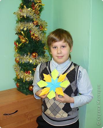 Моя звезда.  фото 2