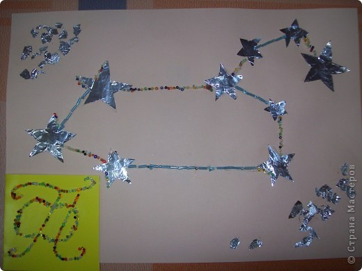 """Тема 1. Моя звезда. Моя первая звезда называется """"Астра"""". Я сделала её из 6 модулей """"Звездолёт"""" и 6 модулей """"Ракета"""". фото 6"""