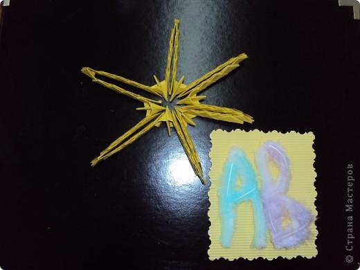 Эта звездочка непростая... Это звезда-трансформер! фото 1