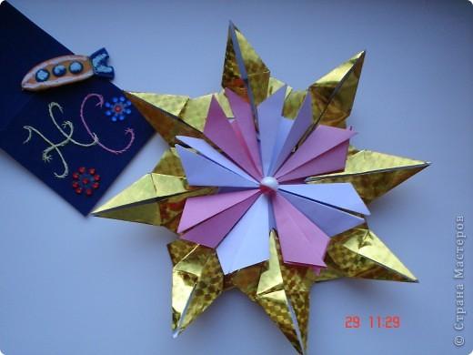 """Тема 1. Тренировочный полёт. Моя звезда Вот моя красавица. Я ее назвал """"Денебола"""". Это звезда, второй звездной величины. Она находится в созвездии льва. Я ее изготовил из модулей: 8 крыльев, 8 звезд, 8 ракет. фото 7"""