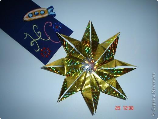 """Тема 1. Тренировочный полёт. Моя звезда Вот моя красавица. Я ее назвал """"Денебола"""". Это звезда, второй звездной величины. Она находится в созвездии льва. Я ее изготовил из модулей: 8 крыльев, 8 звезд, 8 ракет. фото 9"""