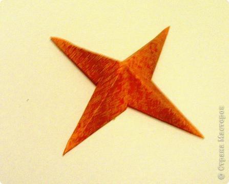 """для этой звезды я взяла по 5 модулей """"шатл"""", """"стрела"""", """"ракета"""". Делала из бумаги для оригами, там в наборе есть золотая бумага! фото 5"""