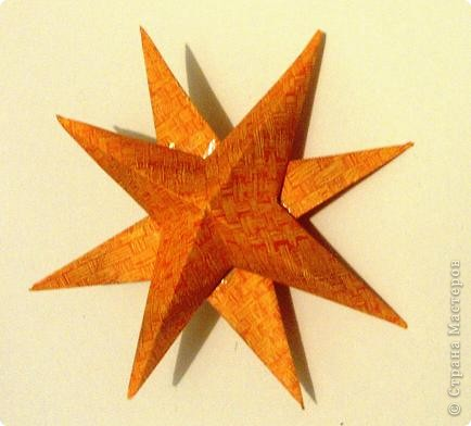 """для этой звезды я взяла по 5 модулей """"шатл"""", """"стрела"""", """"ракета"""". Делала из бумаги для оригами, там в наборе есть золотая бумага! фото 6"""
